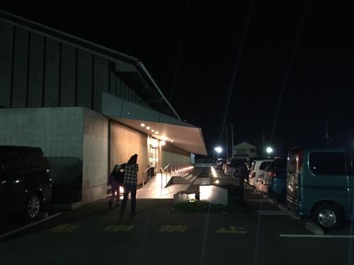 愛媛県今治市の天然温泉かみとくの湯の施設外観
