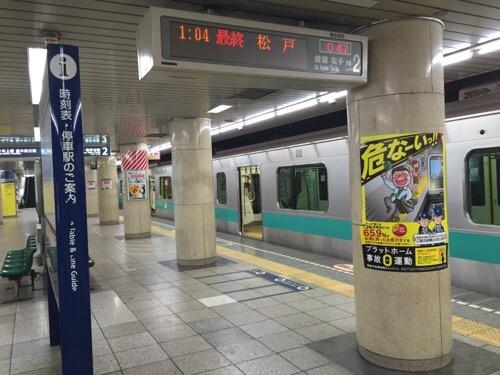 東京メトロ千代田線北千住駅ホーム頭上の発車時刻案内の電光掲示板に表示された松戸行きの最終列車の案内