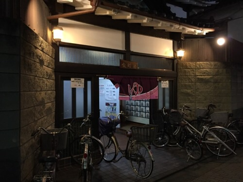 東京都葛飾区金町の銭湯「金町湯」の玄関前
