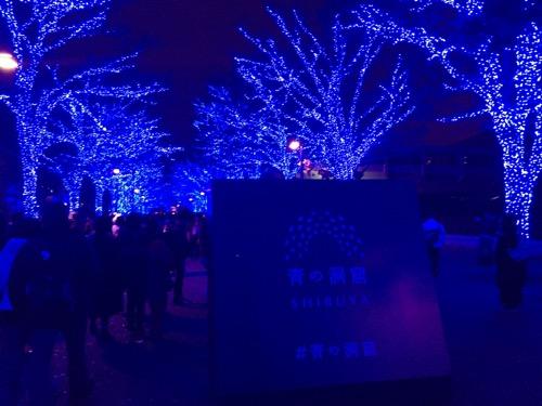 渋谷公園通り側にある「青の洞窟 SHIBUYA」の看板