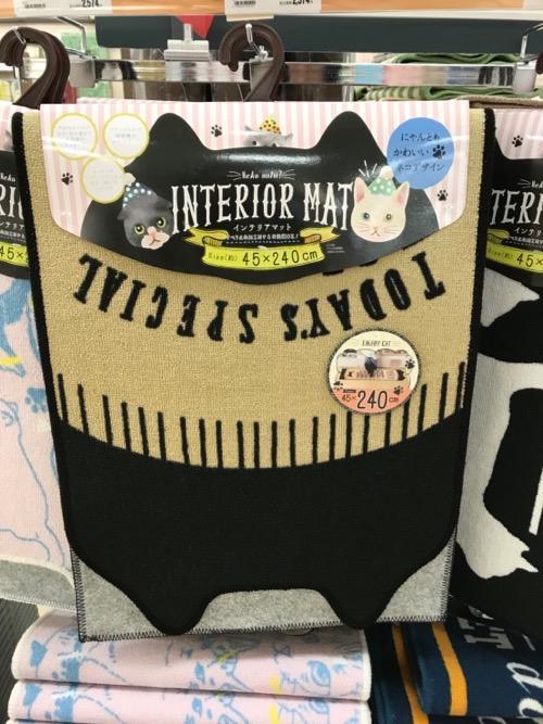 猫デザインのインテリアマットの商品写真