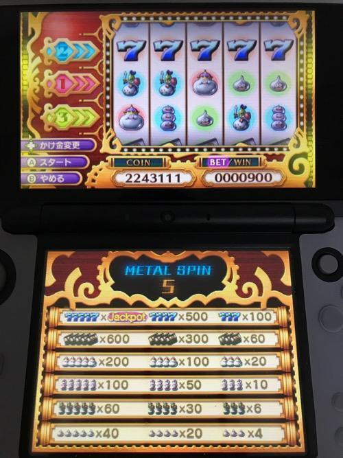 ドラクエ11のカジノのスロットで77777を出した画面(METAL SPIN残り5回)(ジャックポットで100万コインをもらった後)