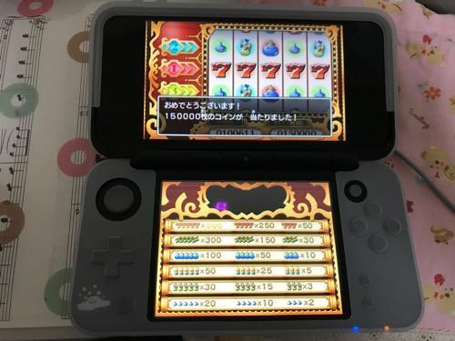 ドラクエ11のカジノのスロットで77777を出した画面(150000コインがもらえるメッセージが表示)