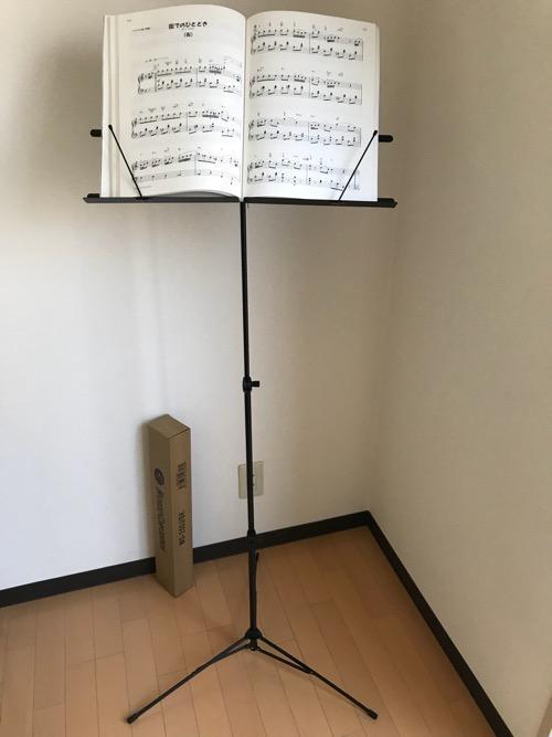 株式会社キョーリツコーポレーションの譜面台(MS-200J/BK)にドラゴンクエスト ピアノソロアルバム I~V全曲集(ドレミ楽譜出版社)の楽譜を置いた時の様子