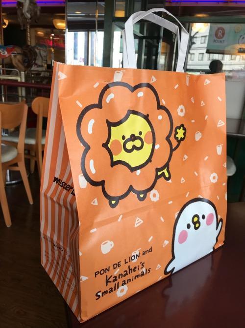 ミスタードーナツの福袋(ミスドゆるっと福袋2018)の袋(ポンデライオン、カナヘイの小動物 ピスケ) フジグラン松山店にて