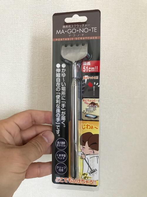株式会社トレードワン 携帯用スクラッチャー MA・GO・NO・TE(パッケージ・表面)