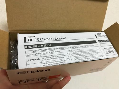Roland DAMPER PEDAL DP-10の箱の中に収納されたマニュアル