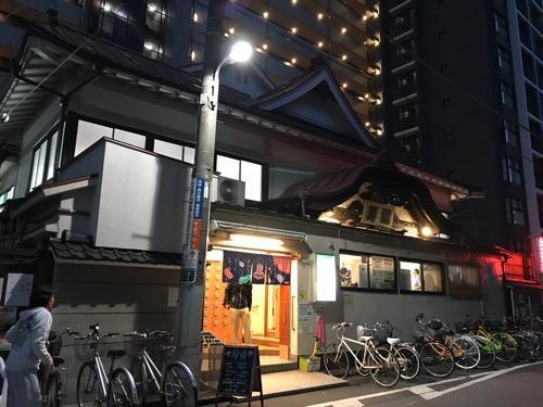 東京都台東区東上野の銭湯・寿湯の建物外観(夜の様子)
