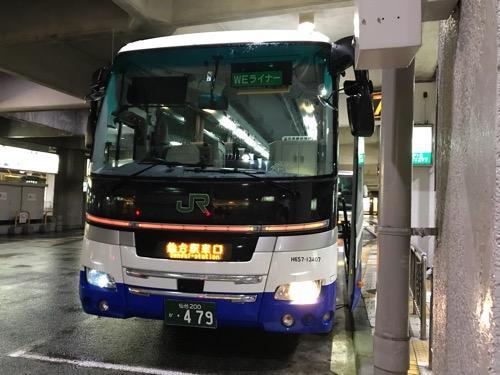 万代シテイバスセンター7番乗り場に停車中の仙台行の高速バス(正面)