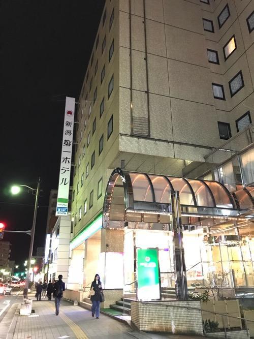 新潟第一ホテルの建物外観(夜)