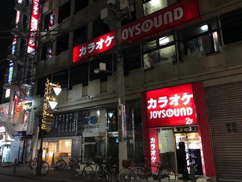 ジョイサウンド金町店の夜の外観