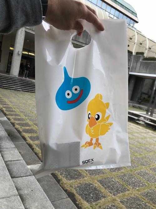 FINAL FANTASY XIV Full Active Time Event (松山市コミュニティセンター企画展示ホール内)で購入した販売グッズが入れられているスライムとチョコボの袋