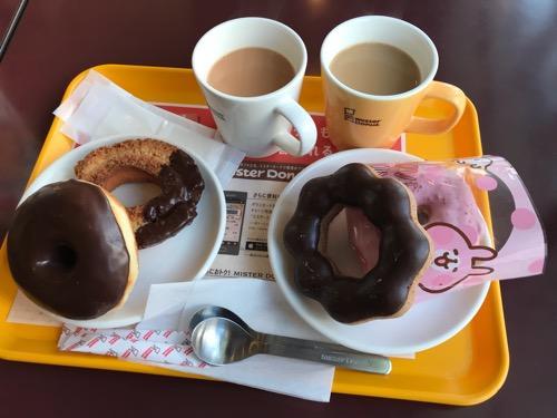 ミスタードーナツのドーナツとカフェオレ、ミルクティー