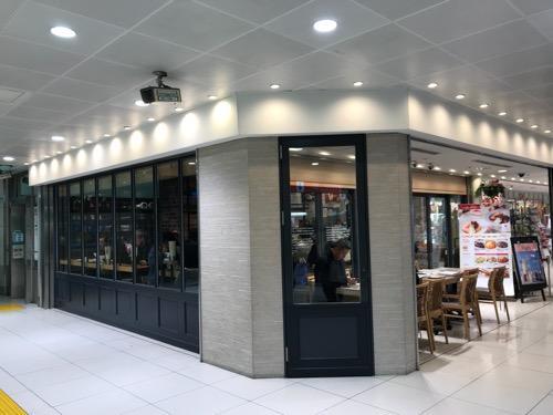 We CAFFE エキュート大宮店の店舗外観
