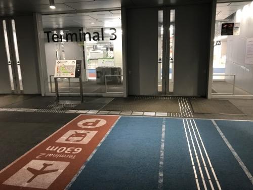 成田空港第3ターミナル入口