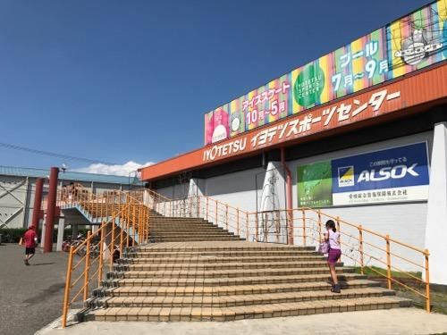 イヨテツスポーツセンターの外の階段と階段を上る小学6年生の娘