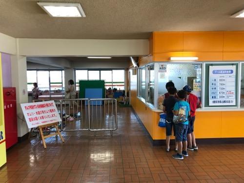 イヨテツスポーツセンター2階の受付窓口で順番待ちをする男子小学生達