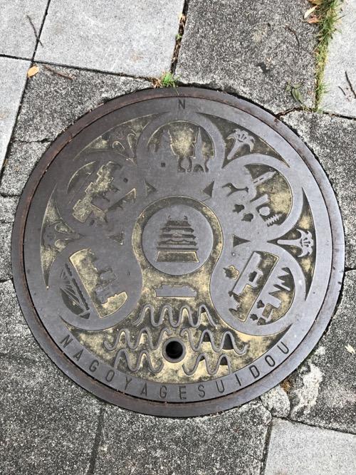 愛知県名古屋市の「NAGOYAGESUIDOU」と書かれ、名古屋城が中央に描かれているマンホールの蓋
