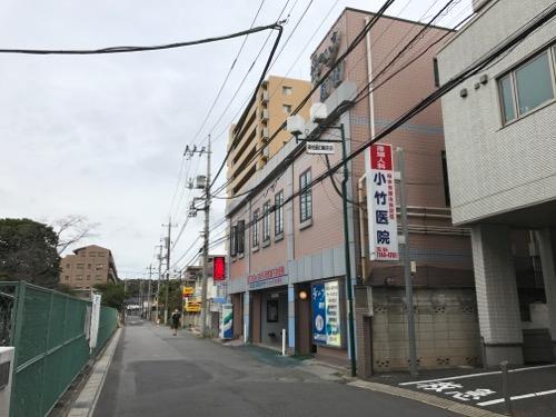 千葉県柏市の銭湯・湯パーク南柏の外観と周辺風景