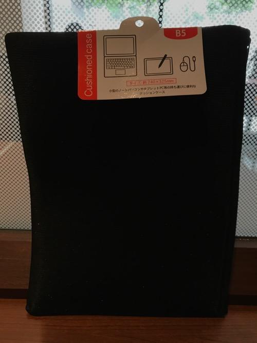 100円ショップ・キャンドゥのB5サイズのクッションケース