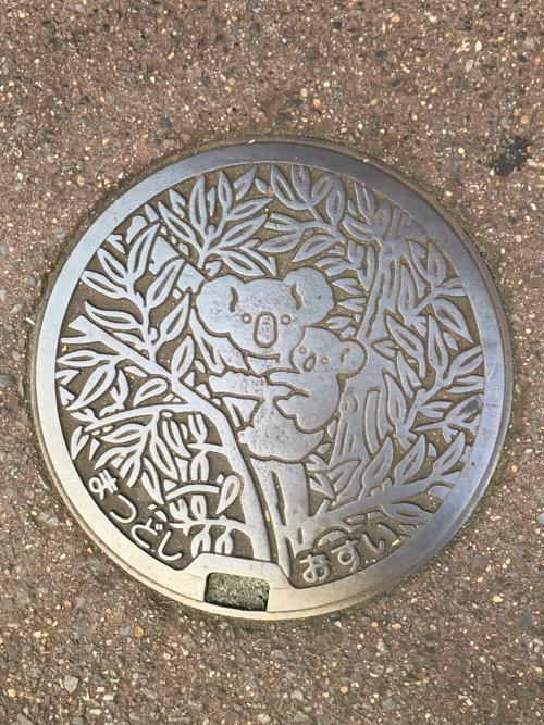 千葉県松戸市のマンホールの蓋(コアラ・色付けなし)