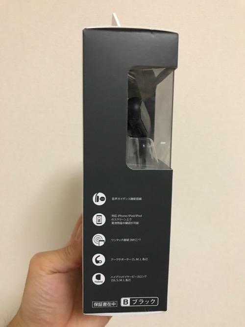 SONYのブルートゥースイヤホン MDR-XB50BSの箱(側面)
