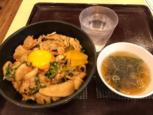 東京都台東区根岸の銭湯・萩の湯のスタミナ丼