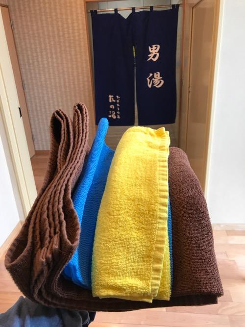 東京都台東区根岸の銭湯・萩の湯のタオルセット