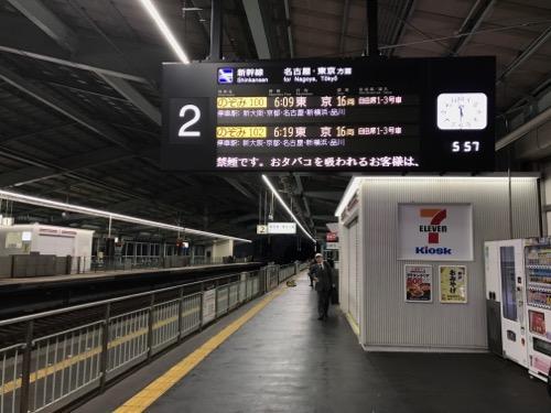 新神戸駅2番ホーム(名古屋・東京方面)と電光掲示板