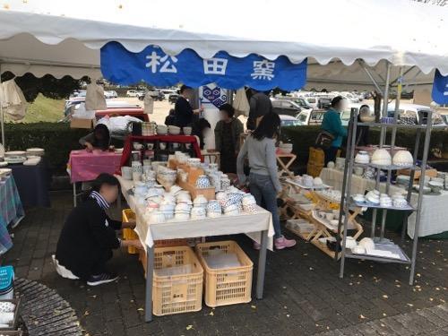 松田窯の販売ブース(2017年秋の砥部焼まつりの会場にて)
