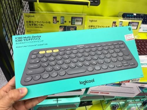 ヨドバシ秋葉原店に陳列されているロジクール K380 マルチデバイス ブルートゥース キーボードの箱