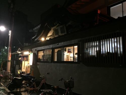 東京都台東区の銭湯・寿湯の建物外観