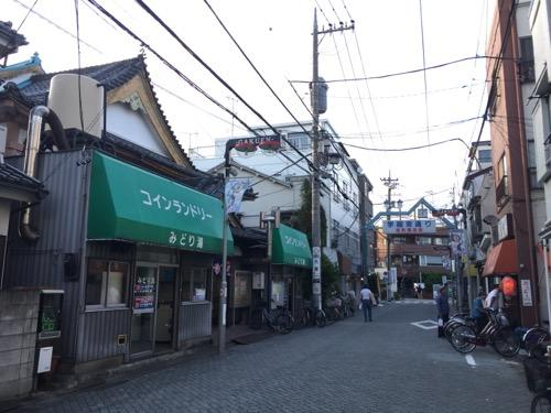 東京都足立区の銭湯・美登利湯の周辺の様子