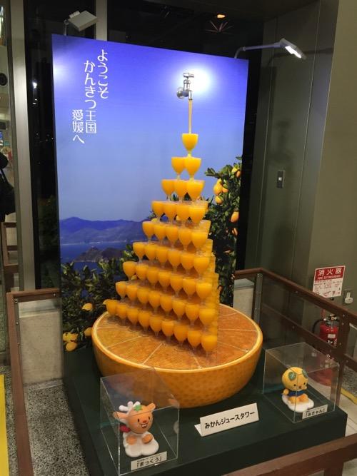おいしそうな松山空港のみかんジュースタワー