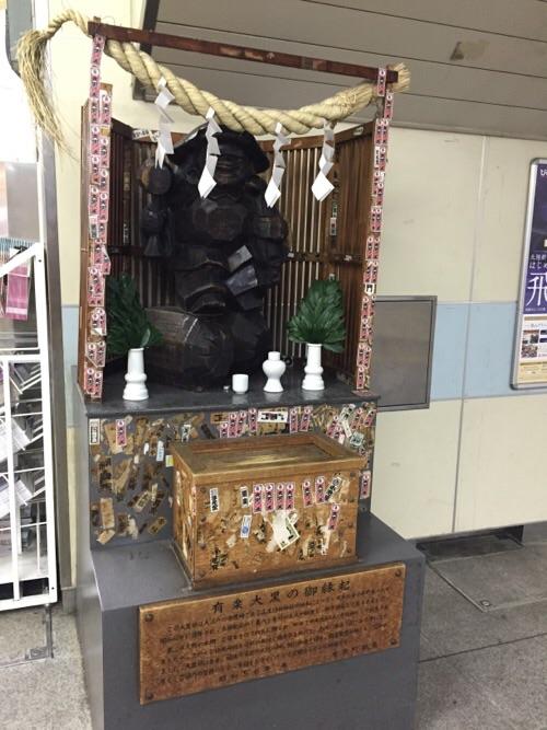 JR有楽町駅改札口内にある大黒天