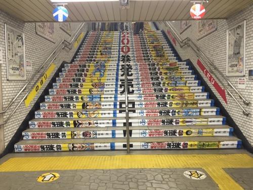JR亀有駅のこち亀コミックスを積み上げたような階段