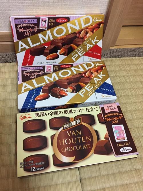 女性を甘く称えるサンリオキャラクター「クイーンカード」入りのチョコレート3箱(アーモンドピーク、クリスピーク、バンホーテンチョコレート)