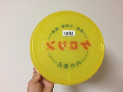 関東版ケロリンの洗面器(裏から見た時の様子)
