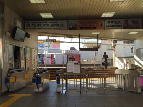 京成金町駅の改札口