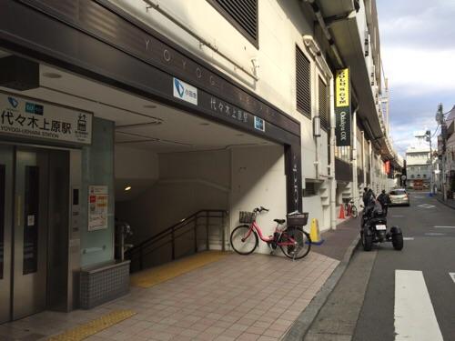 東京メトロ千代田線-代々木上原駅の南口1付近