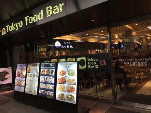 秋葉原駅構内にあるフードコート「<br /> Tokyo Food Bar」