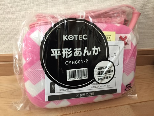 KOTEC CYH601P 平型あんか(開封前)
