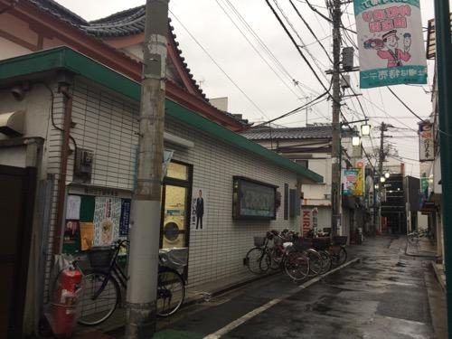 東京都荒川区荒川の銭湯・喜楽湯(正面左側から見た外観)