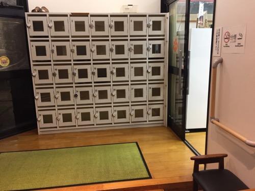 平成松の湯の玄関・下駄箱