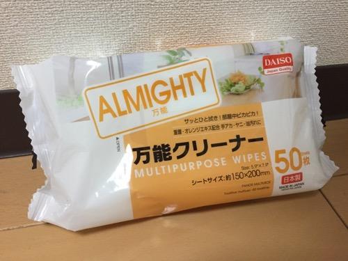 100円ショップ・ダイソーの万能クリーナー