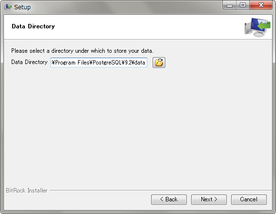 PostgreSQL 9データ・ディレクトリ指定画面