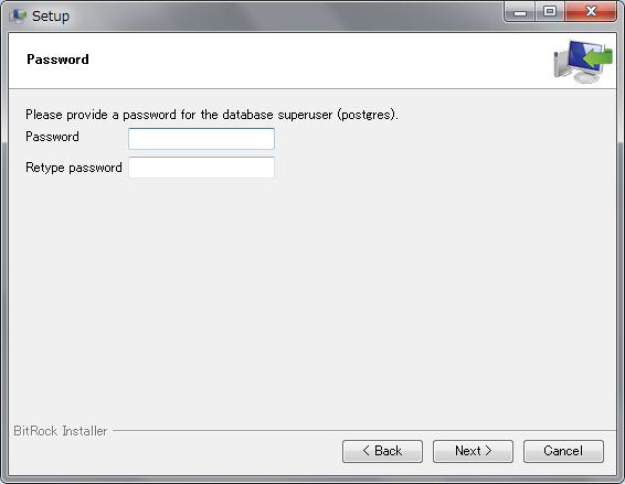 PostgreSQL 9のパスワード入力画面