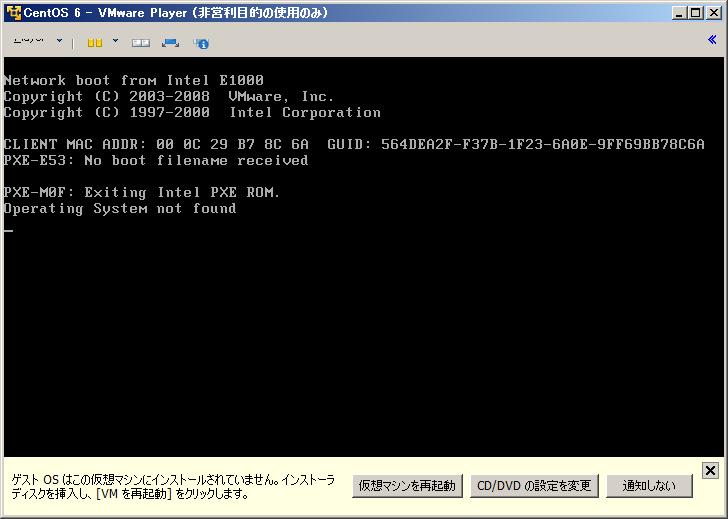 VMware Player 5でOSをインストールしないまま仮想マシンを再生した時の画面