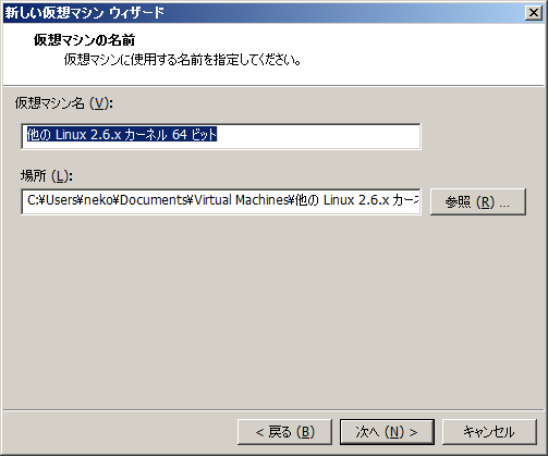 turbolinux 11 server