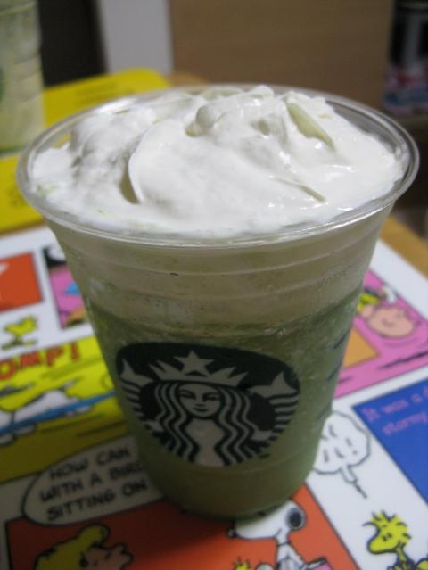 STARBUCKS「抹茶 クリーム フラペチーノ」のGrandeを飲む